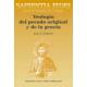 Teología del pecado original y de la gracia