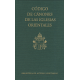 Código de Cánones de las Iglesias Orientales